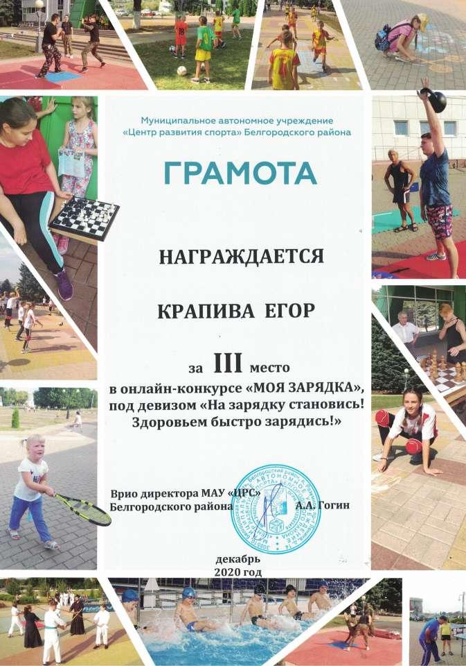 все новости поселка разумное белгородского района